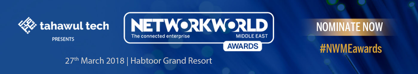 Network World Awards 2018 | Nominate Now