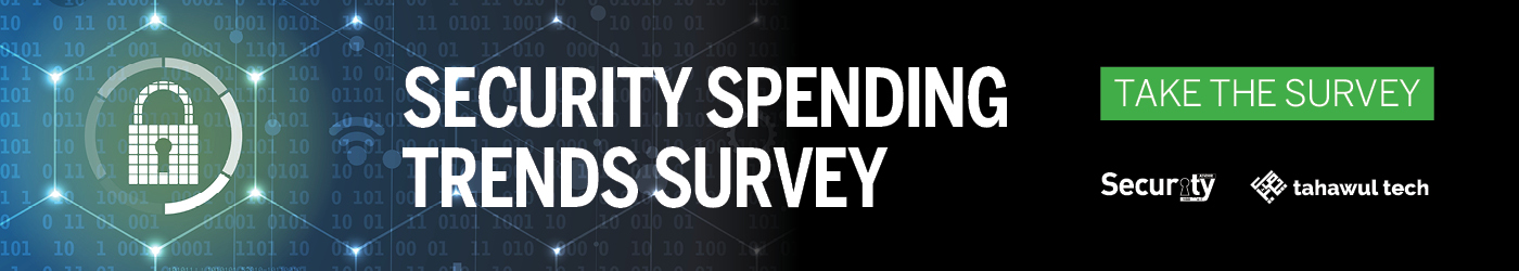 Security Spending Trends Survey 2018 | Click here to take survey