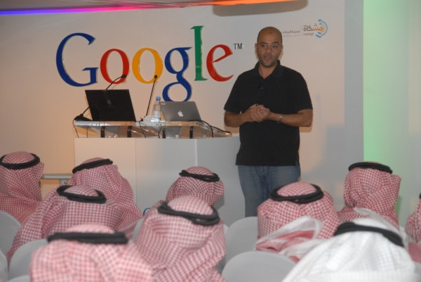 Google holds thought leadership event in Saudi ...