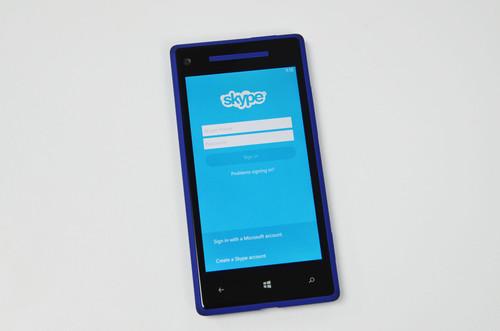 skype full version for e63