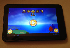 0729-samjiyon-tablet-03_500