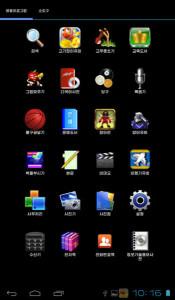 0729-samjiyon-tablet-04_500
