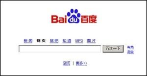 BaiduSearchBox