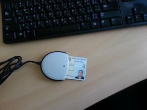 Emirates ID Card Reader