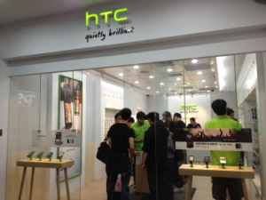 HTC-store-taiwan-