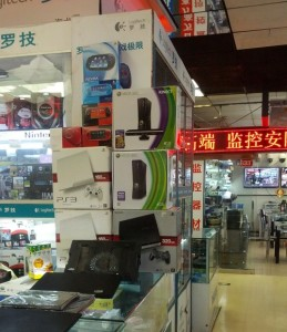 game consoles sold in china_500