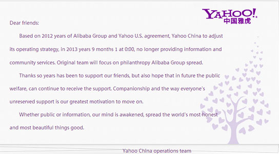 Yahoo! in China (A)
