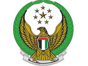 Abu_Dhabi_Police_Logo