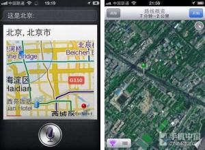 Apple-Maps-Autonavi-iOS-6-02