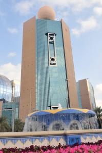Etisalat HQ Dubai