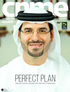 Computer News Middle East March 2015