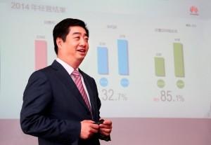 Ken Hu, Deputy Chairman of the Board and Rotating CEO, Huawei