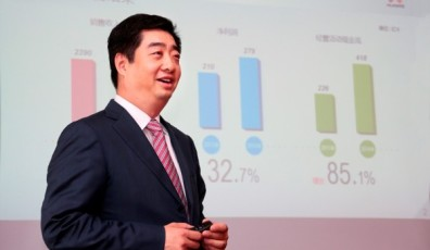 Ken Hu, Deputy Chairman of the Board and Rotating CEO, Huawei
