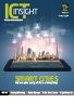 ICT Insight Issue 16