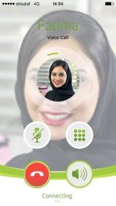 C'Me App - Image 3 (2)