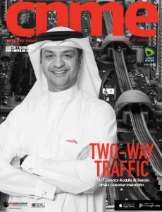 Computer News Middle East October 2015