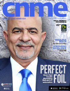 Computer News Middle East November 2015