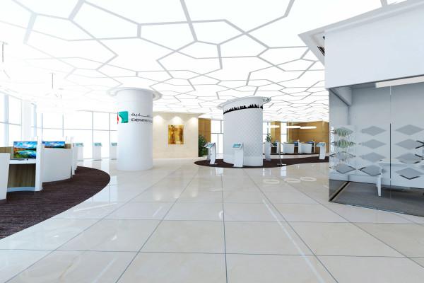 Smart Hall