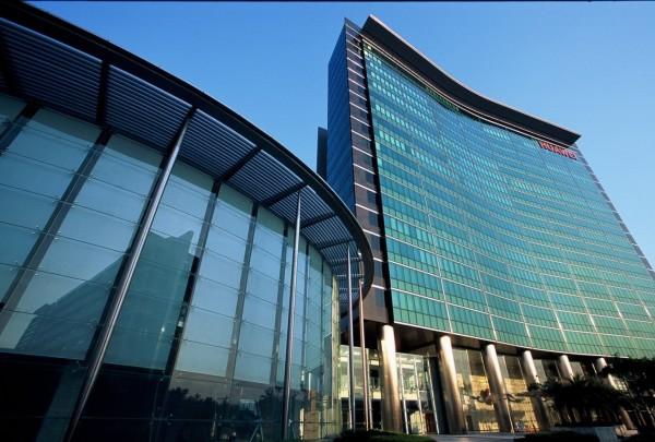 Huawei HQ_2