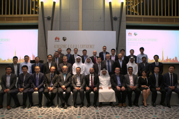 Participants at Huawei CEM Elite Club