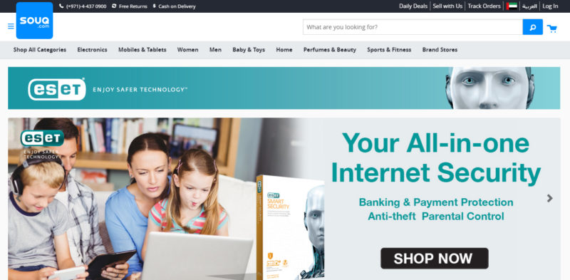 ESET Branded e-store on Souq.com