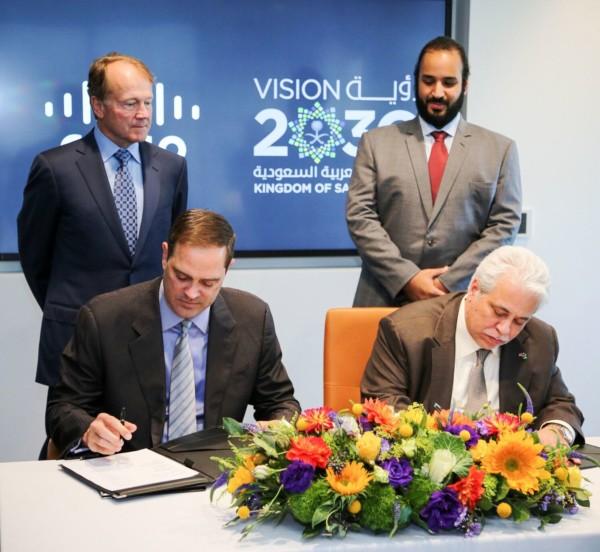 Saudi Arabia Digitization MoU Signing - 2