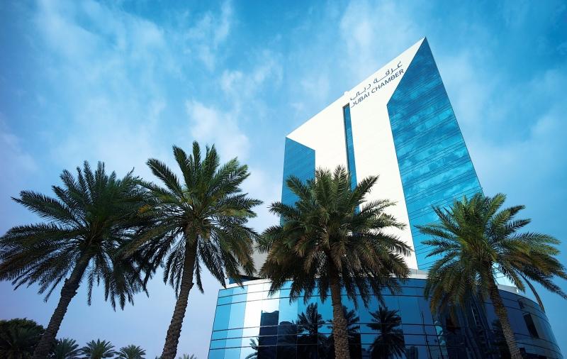 Dubai Chamber headquarters