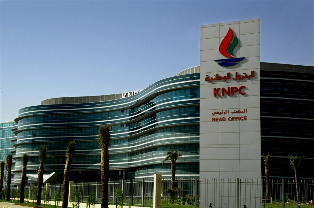 knpc-head-office