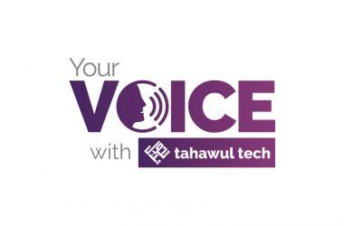 Your Voice | Tahawul Tech - e-commerce