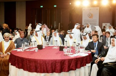 Energy leaders at the GCC Petroleum Media Forum