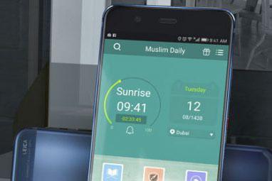 Huawei's Muslim Daily app
