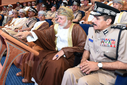 Minister of foreign affairs Yousuf bin Alawi launches the eVisa service