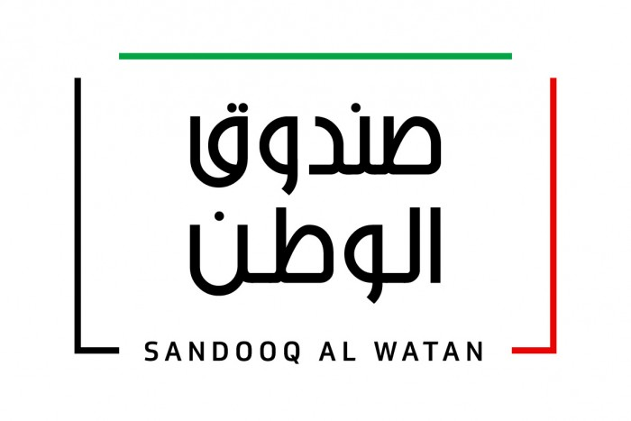 Sandooq Al Watan is aiming to cultivate the next big Emirati technology company