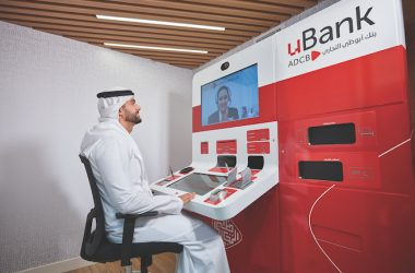 The Smart banking kiosk at uBank