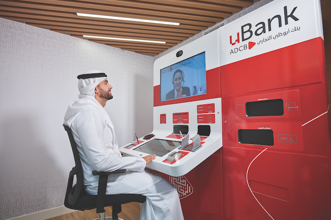 The Smart banking kiosk at uBank