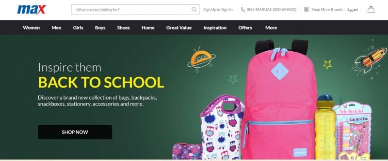Max's UAE online store