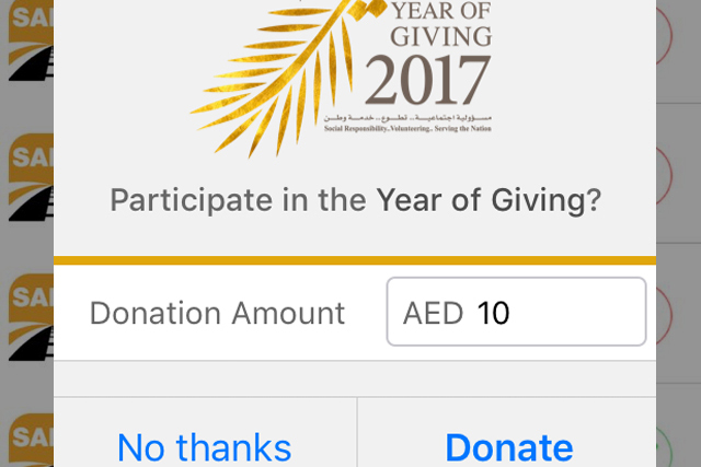 Smart Dubai has launched a service allowing Dubai Now users to donate through the app