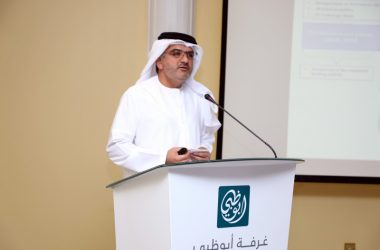 Abu Dhabi Securities Exchange CEO Rashed Al Blooshi