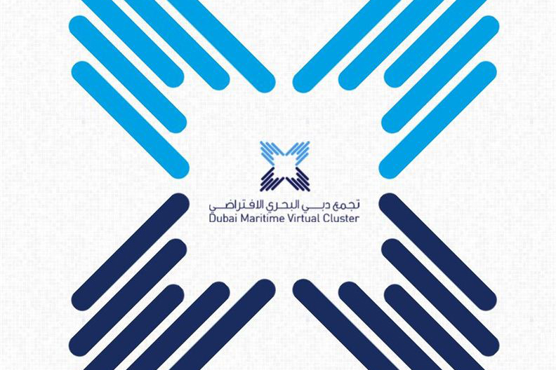 Dubai's Ports, Customs and Free Zone Corporation has launched the Dubai Maritime Virtual Cluster, information exchange initiative