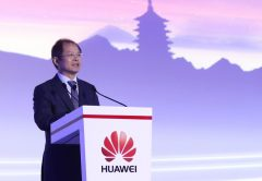 Huawei Rotating CEO Eric Xu at the keynote session of UBBF 2017