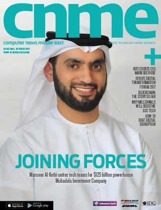 Computer News Middle East October 2017