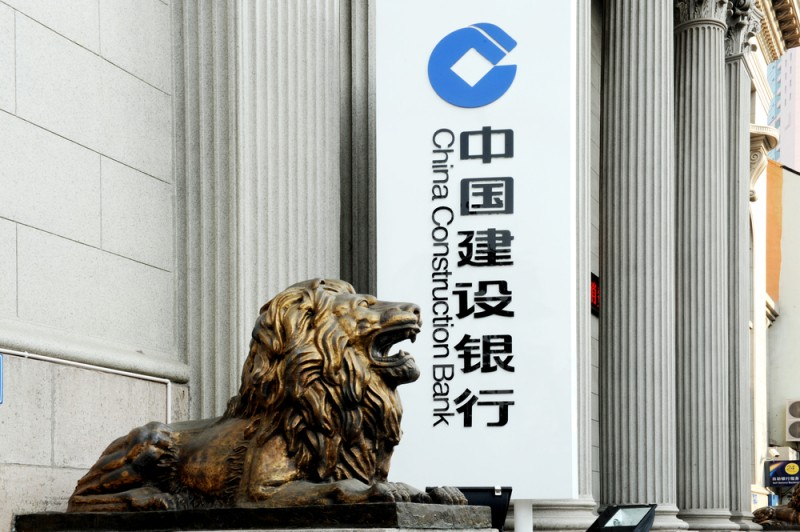 China Construction Bank has enhanced services for its 693 million customers