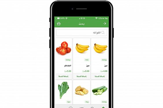 The move marks el Grocer's attempt to cater to an untapped area within the delivery app market.
