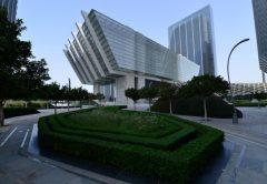 The Abu Dhabi Securities Exchange