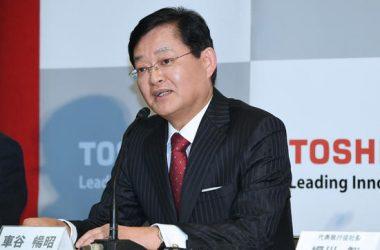 Nobuaki Kurumatani, Toshiba