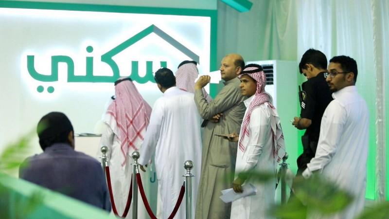 Ejar Saudi