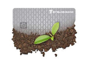 Byblos green campaign visual
