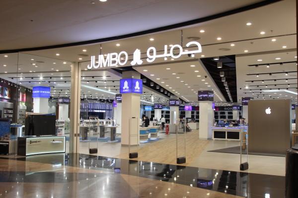 Jumbo MOE Store Entrance