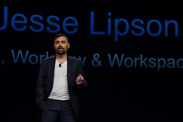 Jesse Lipson