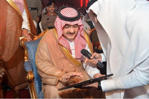 Governor of Jeddah Prince Meshal Bin Majed inaugurates the HPC